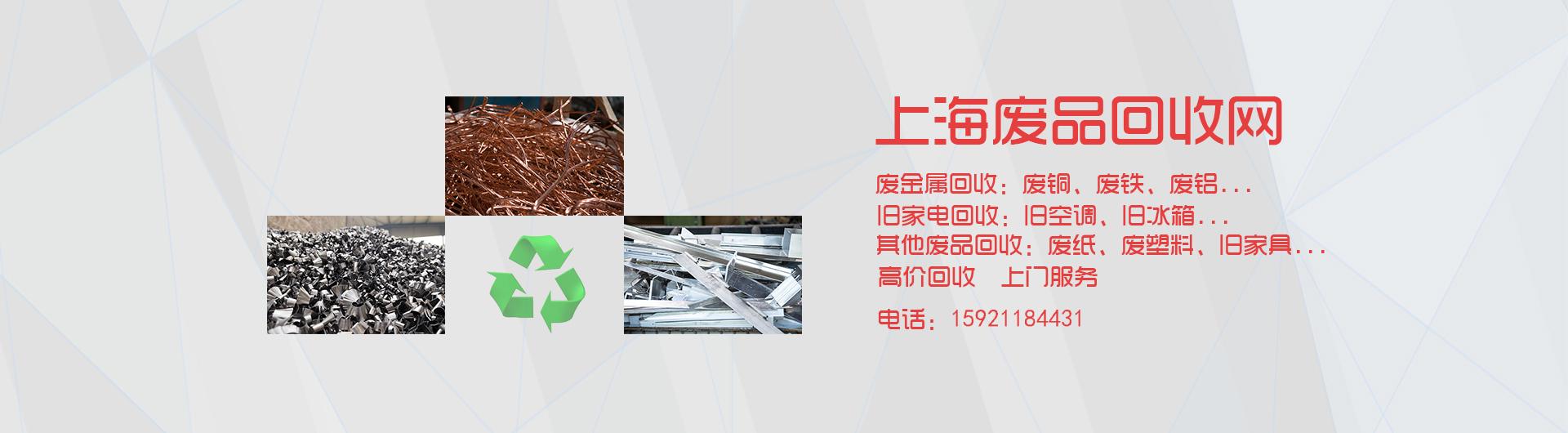 上海必威手机客户端下载必威体育手机版本下载公司